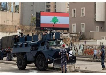 الجيش اللبناني يعلن مقتل ثلاثة 152910022020092812.jpg