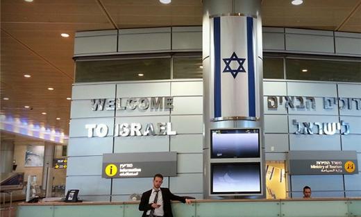 سائح عربي زاروا الكيان الصهيوني 152910032015120856.jpg