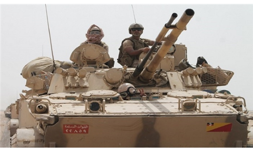 أنباء وصول قوات برية اليمن 152910092015065736.jpg