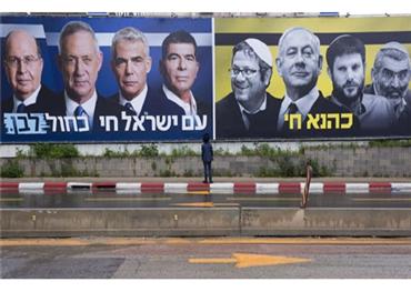الأحزاب الصهيونية تستعد لإنتخابات جديدة 152910102019094249.jpg