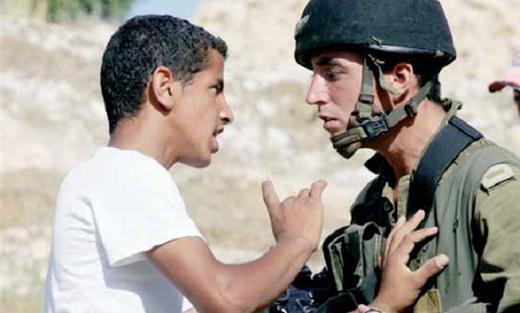 إصابة فلسطيني إعتقال 152910112015023216.jpg