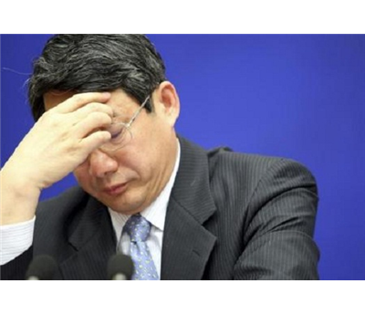 السجن الحياة لمسؤول صيني 152910122014080452.jpg