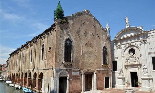 افتتاح مسجد البندقية 152911052015103849.jpg