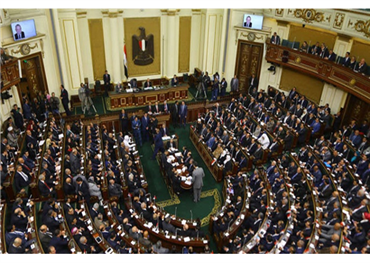 """قانون مصري لحذف خانة """"الديانة"""" 152912112018122228.jpg"""
