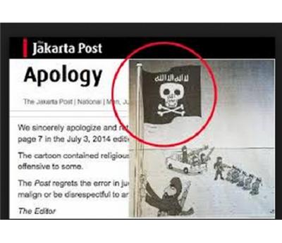 محاكمة اندونيسي بسبب الإساءة للإسلام 152912122014032802.png