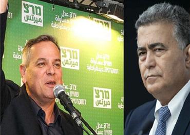 """اتحاد أكبر حزبين يساريين """"إسرائيل"""" 152913012020015158.jpg"""