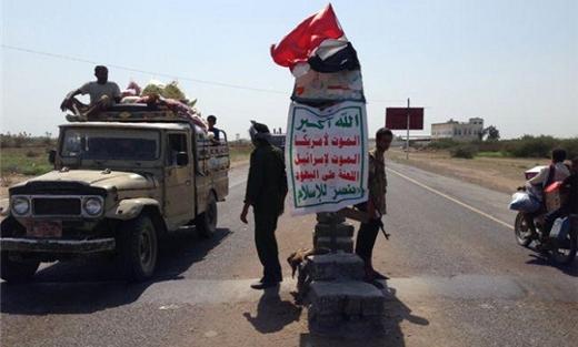 الحوثيون ينسحبون مديريتين بالحديدة 152914042015124012.jpeg