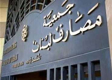 الأمم المتحدة تتهم السياسيين لبنان 152915012020025254.jpg