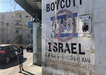 """هيئة البث الصهيوني تقول """"هكرز"""" 152915052019011455.jpg"""