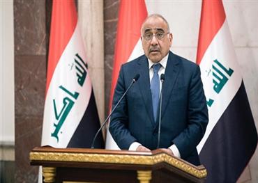 العراق ترفض إستخدام أراضيها لمهاجمة 152915052019104747.jpg