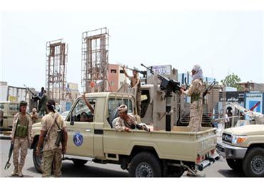 ألمانيا تدعم وحدة اليمن وحكومته 152915092019084922.jpg