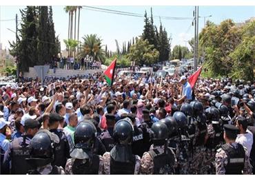 قرار قضائي اردني بوقف إضراب 152915102019082303.jpg