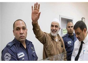 محكمة إسرائيلية ترفض استئناف قرار 152916072020023550.jpg