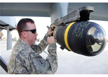 الجيش الأمريكي يستخدم صاروخ جديد 152916102020015306.jpg
