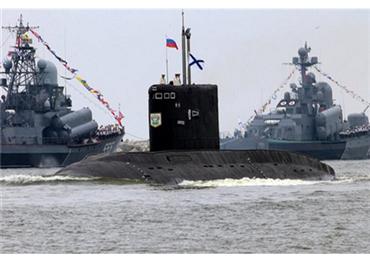 البحرية الروسية تستعد لإنشاء مركز 152916112020075852.jpg
