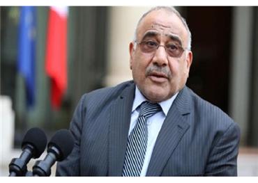 العراق: القوات الأجنبية انسحبت العراق 152917012019103219.jpg
