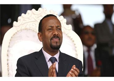 البرلمان الاثيوبي يوافق حكومة أحمد 152917102018122911.jpg