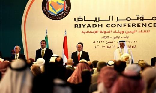 المطالبة بإطلاق مصالحة شاملة اليمن 152919052015011827.jpg