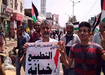 مسؤول يمني جنوبي يرفض التطبيع 152920092020103639.jpg