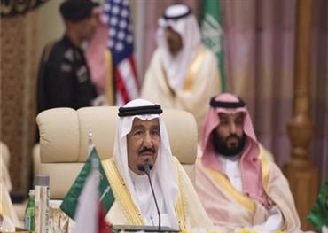 السعودية تترأس العشرين وعلى جدولها 152921112020014433.jpg