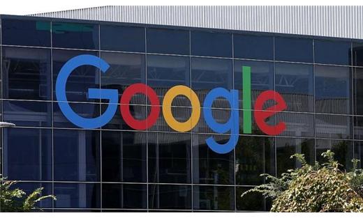 """""""غوغل"""" يتجسس مستخدميه ويخزن سجلاتهم 152922042018090539.jpeg"""