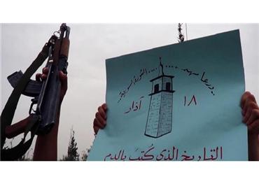 درعا تواصل فاتورة إنتفاضتها الأسد 152922052019100007.jpg