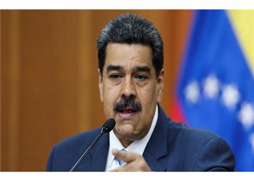 ترامب يستبعد لقاء الرئيس الفنزويلي 152922062020020245.jpg