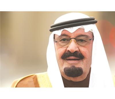 وفاة الملك عبدالله عبدالعزيز 152923012015034000.jpg