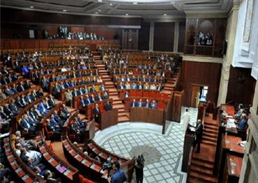 البرلمان المغربي يصادق تشريعات لترسيم 152923012020103453.jpg