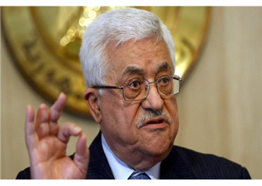 الشرطة الصهيونية تفرج اثنين مسؤولي 152923102018090259.jpg