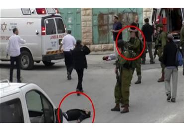 شهيد فلسطيني الضفة قتله جنود 152925102020121940.jpg