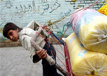 متاعب إيران أكثر قسوة العقوبات 152925122018010628.png