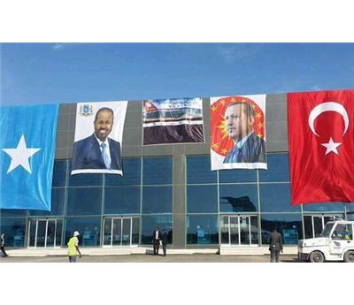 أردوغان يفتتح مستشفى الصومال 152926012015101137.jpg