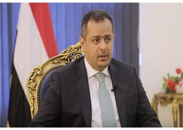 رئيس الحكومة اليمنية يلتقي محافظ 152926082019080641.jpg