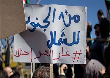 مجلس النواب الأردني يطالب بإلغاء 152927032019083821.jpg
