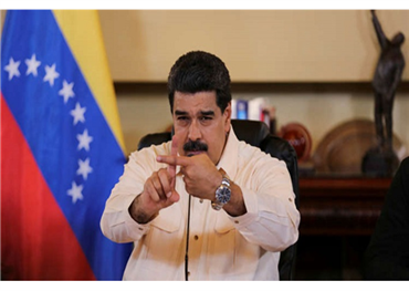 فنزويلا تعلن إفشال إنقلاب قادته 152927062019093140.jpg