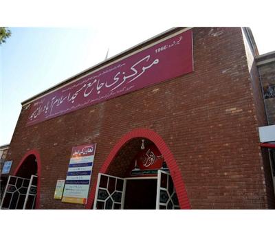 اعتقال إمام المسجد الأحمر 152927122014024800.jpg