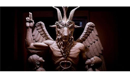 """احتفالات أمريكية بتدشين معبد لــ""""الشيطان 152928072015080818.jpg"""