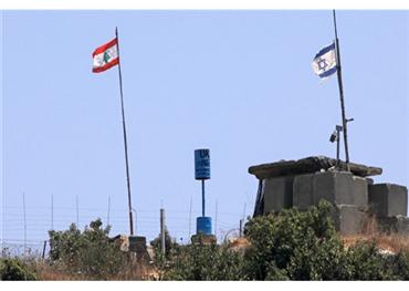 لقاء جديد لبناني وآخر إسرائيلي 152928102020115532.jpg