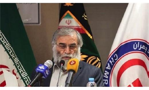عالم الذرة الإيراني محسن فخري 152930112020122700.jpg