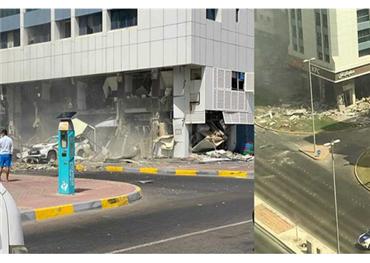 ثلاثة قتلى وعدة إصابات إنفجارات 152931082020054800.jpg