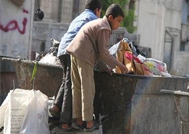 انعدام الأمن الغذائي سورية بسبب 152931082020060123.jpg