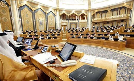 الشورى السعودي يسقط توصية تسمح 152931102016020716.jpg