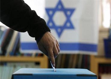 سكان القدس المحتلة يقاطعون التصويت 152931102018091130.jpg