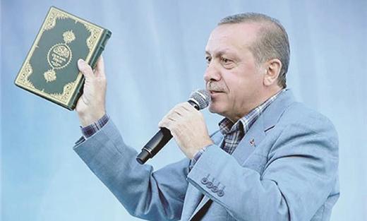 زعامة تركيا للمنطقة خلال 2016 152931122015100722.jpg