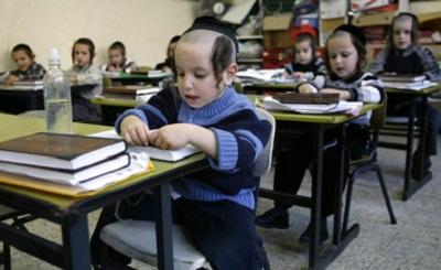 """تشريع صهيوني لترسيخ """"يهودية الدولة"""" 2010132.jpg"""