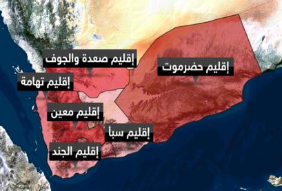 الرئيس هادي يوافق تقسيم اليمن 2010140.png