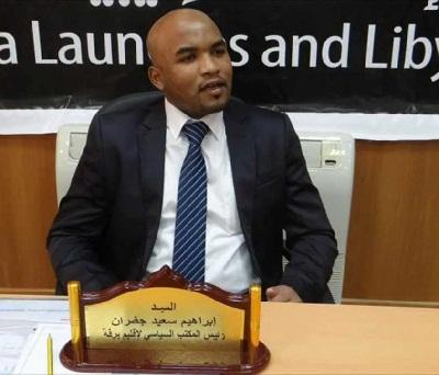 اعتقال شقيق المتمرد الليبي إبراهيم 2010166.jpg