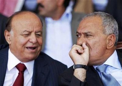 الرئيس اليمني يجمد مليون دولار 2010335.jpg