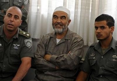 محكمة صهيونية تقضي بسجن رائد 2010385.jpg
